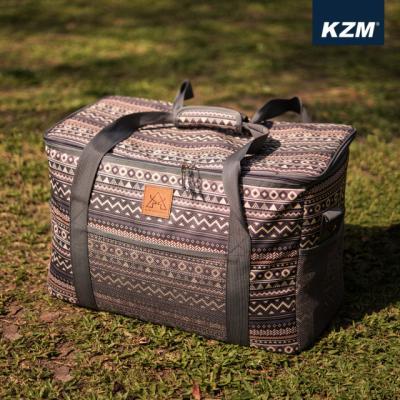 [카즈미] 감성 차량용 트윈 캐리백 K7T3B010