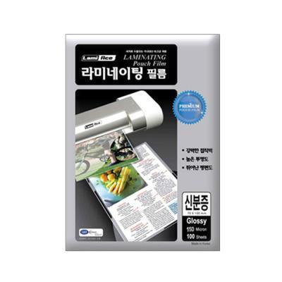 라미에이스 고급형 코팅필름 150MIC 신분증(100매)
