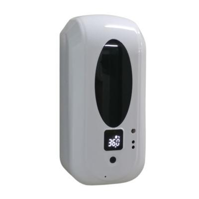 체온측정기능 손소독제 자동분사기 본체(아답터포함)