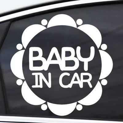 BABY IN CAR - 초보운전스티커(NEW077)