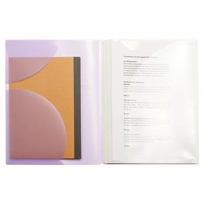[리히트랩] BLOOMIN 포켓 폴더 파일 8P A4