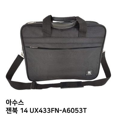 S.ASUS 젠북 14 UX433FN A6053T노트북가방