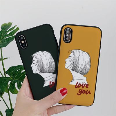 아이폰8 loveyou 카드케이스