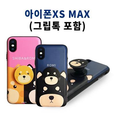 스터핀/범퍼/시바앤로미도어범퍼케이스/아이폰XS MAX