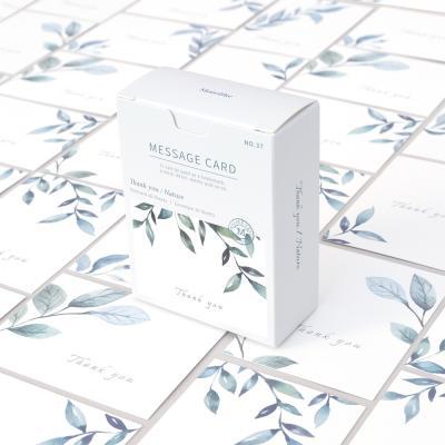 메세지 카드 - 땡큐 네이쳐