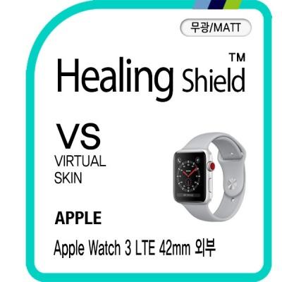 애플워치3 LTE 42mm 무광 측후면필름 2매