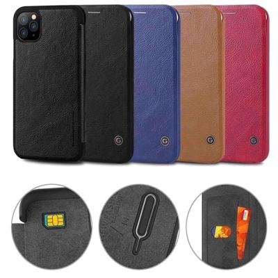 아이폰11 프로 맥스 카드수납 가죽 플립 커버 케이스