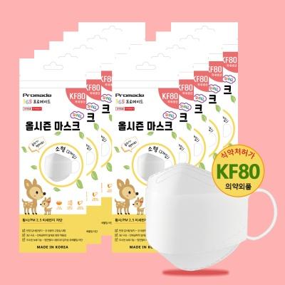 프로메이드 KF80 어린이마스크30매/국내생산/무료배송
