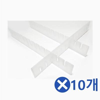 서랍 칸막이보드 소 60x423mmx3Px10개 속옷정리