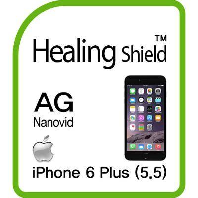 [힐링쉴드] 아이폰6 플러스 AG Nanovid 저반사 지문방지 액정보호필름 2매+후면보호필름 1매(HS143745)