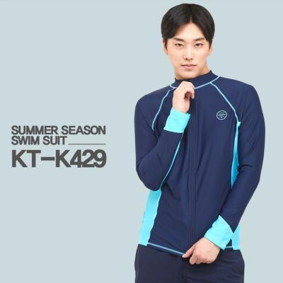 쿠기 남성 래쉬가드 상의단품 KT-K429