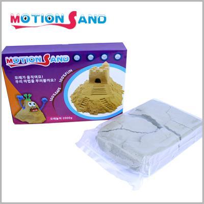 [모션샌드] 모션리필팩2000그레이박스 모래 활동 놀이