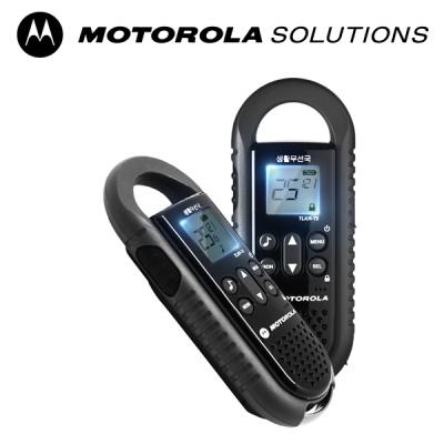 모토로라 무전기 TLKR T5 2대 풀세트
