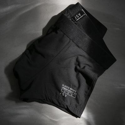 엘라스틱 모달 브리프 (BLACK)