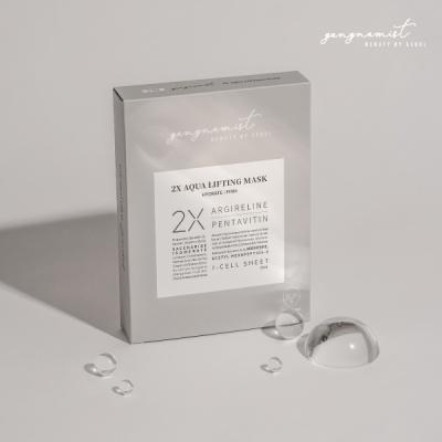 [강남이스트] 투엑스 아쿠아 리프팅 마스크 (5매)