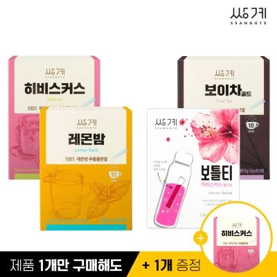 [쌍계명차] 허브차 4종 택1 봄맞이 (히비스커스증정)