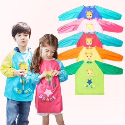 기린 토시일체형 유아동 미술가운(1-9세)203407