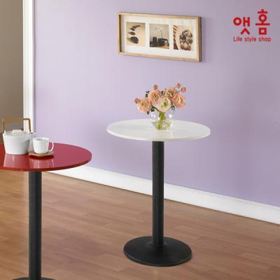 앳홈 카페식 원형테이블 600(화이트)