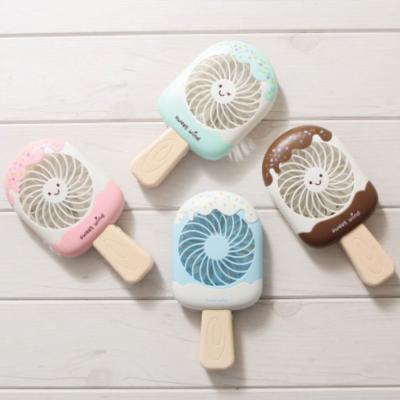 아이스크림 핸디선풍기