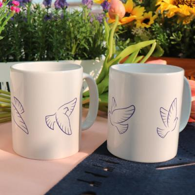 cf975-디자인머그컵2p-평화의상징비둘기
