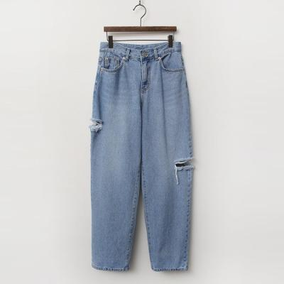 Knoxx Distressed Wide Jeans