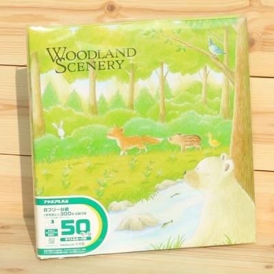나사식 대형 접착앨범..나카바야시 Woodland Scenery HF932