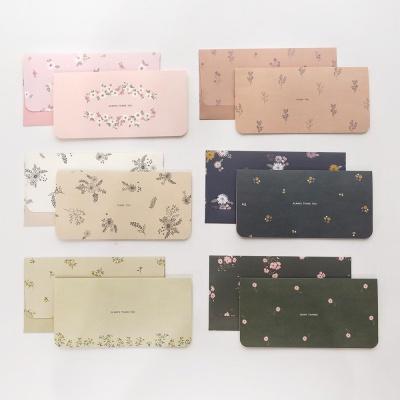 핑크풋 디어유 용돈 봉투 카드 세트