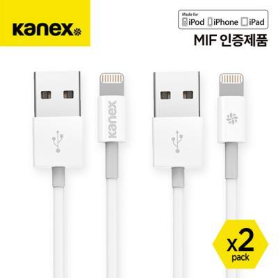 카넥스 라이트닝 USB 케이블 2pack 애플 정식 인증