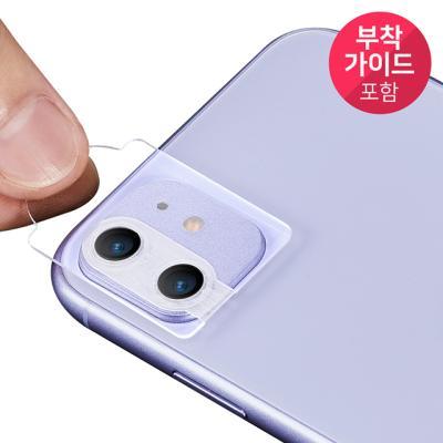 ESR정품 아이폰11 카메라 보호 강화유리 2팩