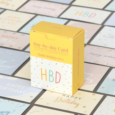 데이바이데이 카드 - Happy birthday ver.2