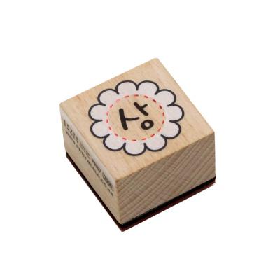PR67 상(꽃)