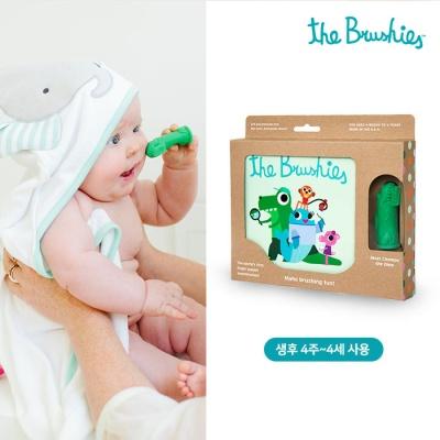 유아 아기 칫솔 다이노촘프 스토리북SET 출산 백일 돌 선물 추천