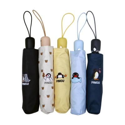 핑구 3단 완전 자동 우산(양산 겸용/자외선차단)