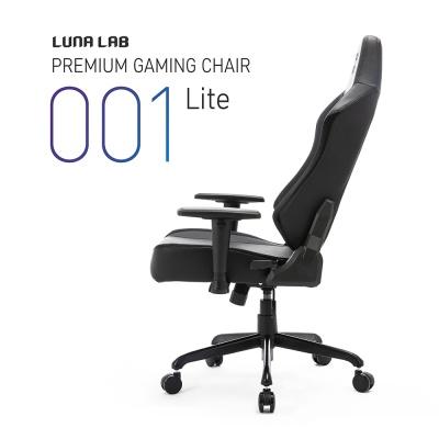 루나랩 컴퓨터 게이밍의자 모델001 Lite