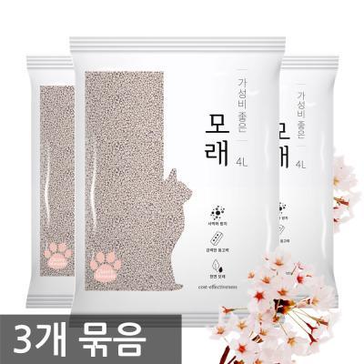 가성비 좋은 모래 4L 벚꽃향 X3