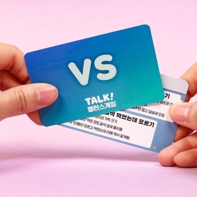 술게임 냥코 밸런스 게임 질문 카드 술자리 보드게임