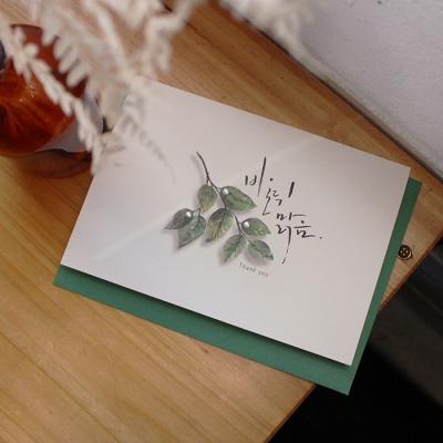 비온뒤 맑음 수채화 카드