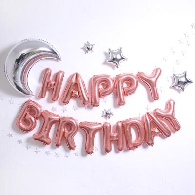 블링블링 생일파티 풍선세트(로즈골드)