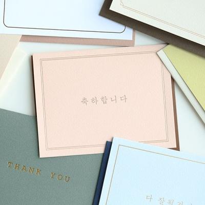 [핫트랙스] MESSAGE 카드(10종)