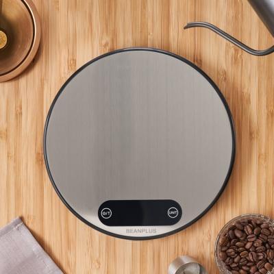 [빈플러스] 가정용 디지털 스틸 주방 전자저울 1kg