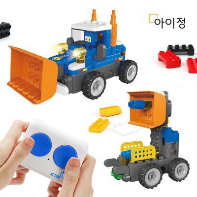 파이블럭 무선조종 8종변신 불도저 장난감 RC세트