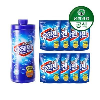 [유한양행]유한젠산소계표백제 용기1kg+파우치900g8개