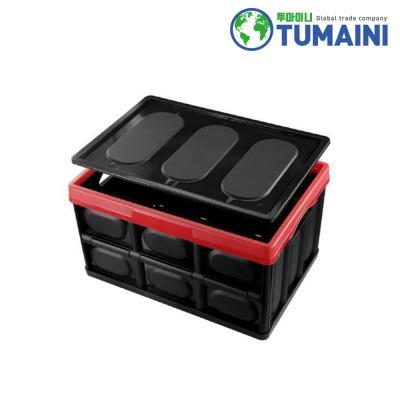 자동차 차량용 트렁크 접이식 캠핑박스 수납 정리(소)