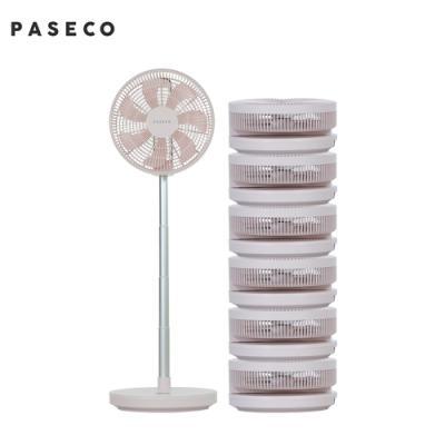 파세코 접이식 폴딩형 9인치 무선 DC팬 핑크