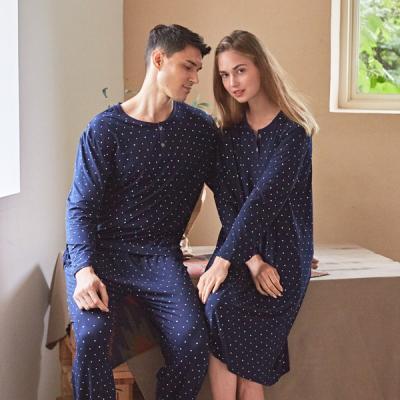 커플잠옷세트 문나이트 피치기모 긴소매 잠옷(7029)