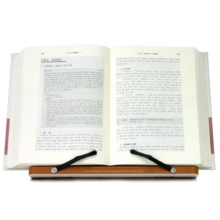 Wiz-라벤더 독서대