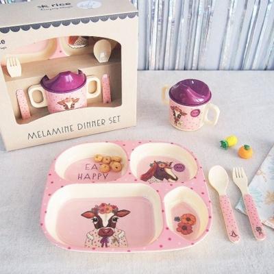 덴마크 유아식기 라이스 선물세트4P 식판 컵 스푼포크