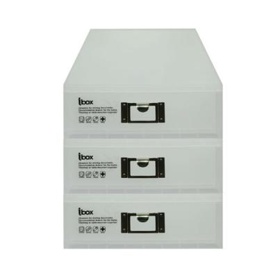 아이박스3단 (56003)스모그 (개) 83286