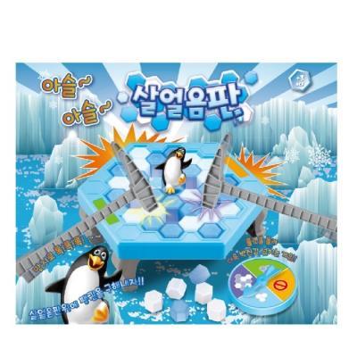 비앤씨 펭귄 얼음깨기 / 아슬아슬 살얼음판