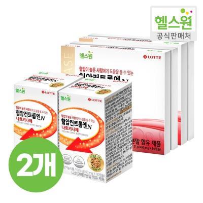 [헬스원] 나토키나제 세트 (30캡슐x2개) 60일분x2개